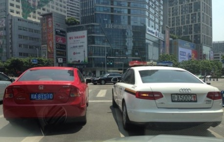 Audi A6L is a police car in China