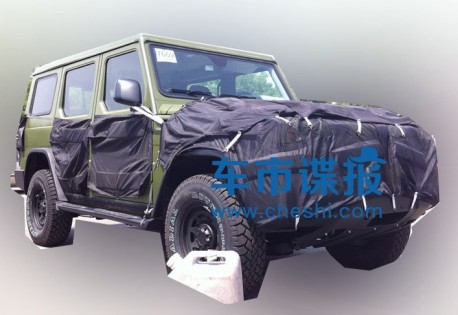 Spy Shots: Beijing Auto B80VJ seen testing in China