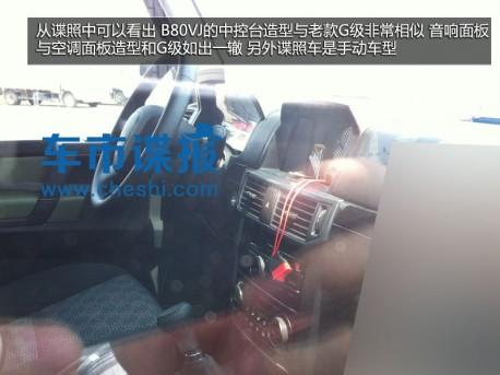 beijing-auto-b80vj-china-5