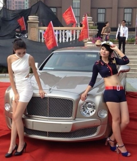 Two pretty girls and a Big Bentley in China