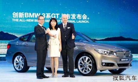 BMW 3-Series GT hits the China car market