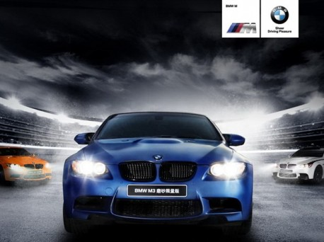 BMW M3 Coupe Frosted Blue special edition for the Chinese car market