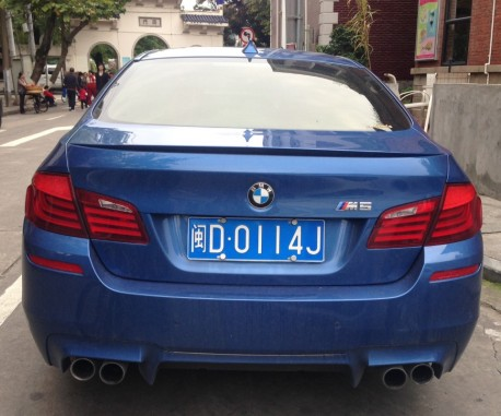 bmw-m5-china-blue-4