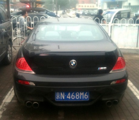 BMW M6 Coupe has a License in China