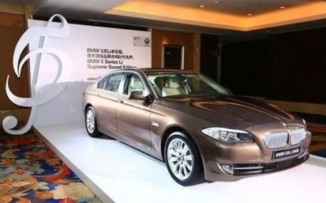 BMW 5Li Supreme Sound Edition for the Chinese car market