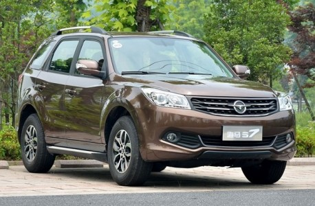 Facelifted Haima S7 hits the Chinese car market