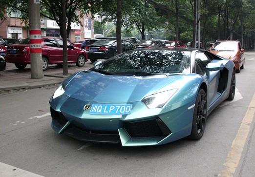 Lamborghini Aventador Is Green Kinda Blue And Black In China