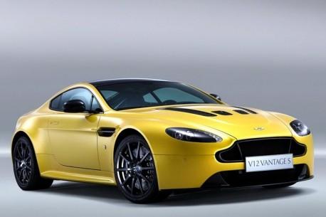 Aston Martin V12 Vantage S hits the China car market