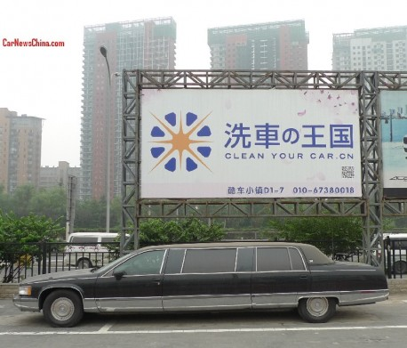 cadillac-fleetwood-stretched-china-2