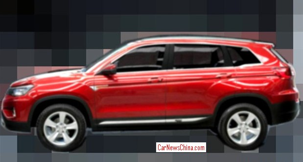 This is the new Chang'an CS75 SUV