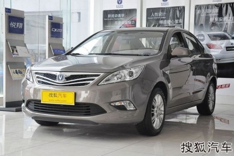 changan-eado-turbo-1a