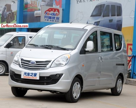 Chery Karry Youya II hits the China car market
