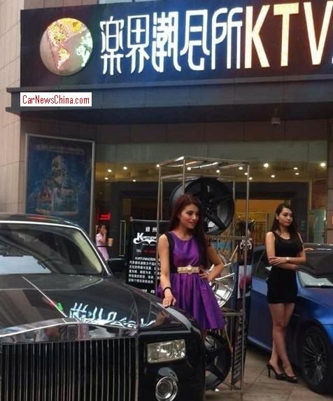 china-kareoke-bar-supercar-2
