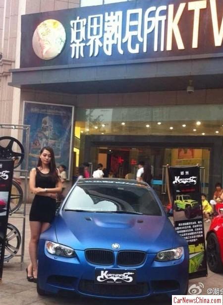 china-kareoke-bar-supercar-3
