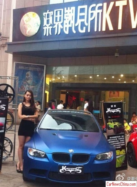 china-kareoke-bar-supercar-3