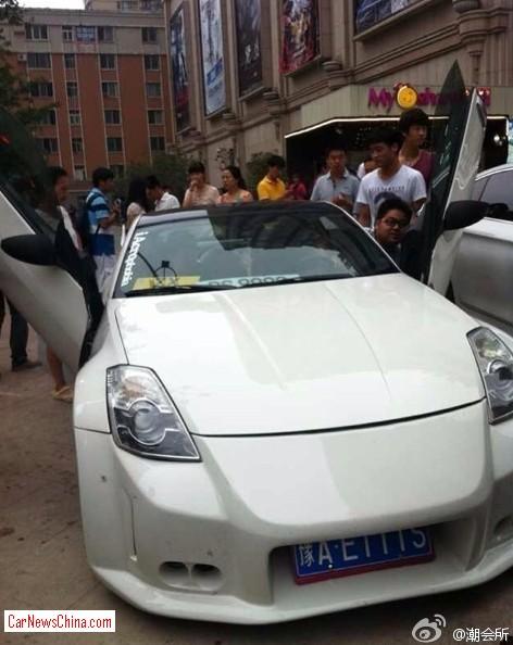 china-kareoke-bar-supercar-4