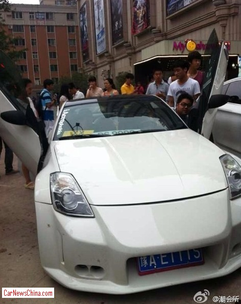 china-kareoke-bar-supercar-4