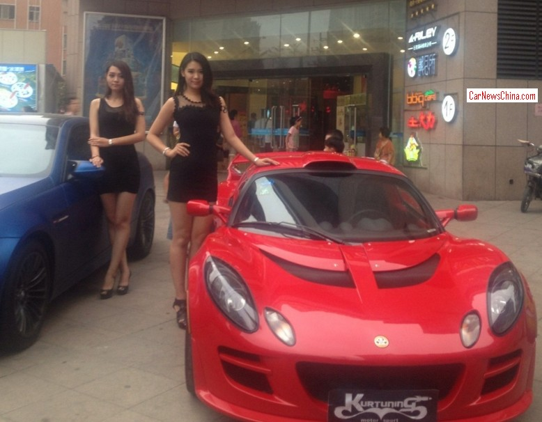 Opening a karaoke bar the Chinese super car Way
