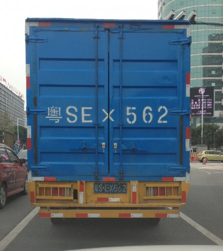 Truck in China has a double License to Sex