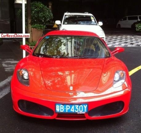 Ferrari F430 got a License in China