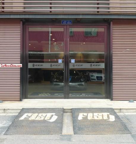 fff-automobile-china-1