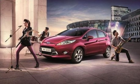 China to become an export hub for Ford