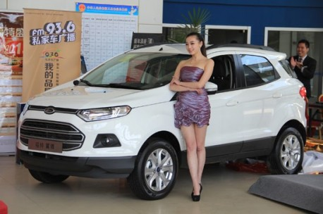 Ford sales in China up 44% in June