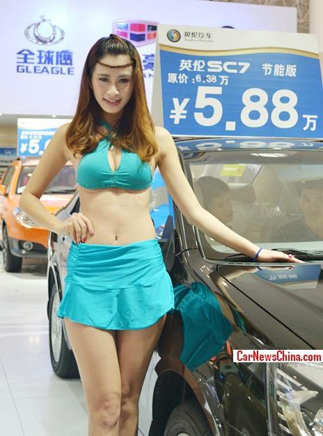 Hainan girls