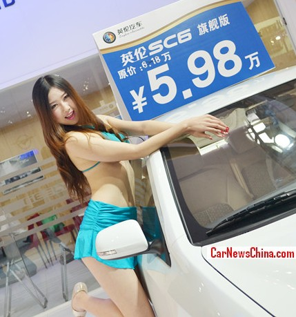 geely-girls-hainan-auto-china-4