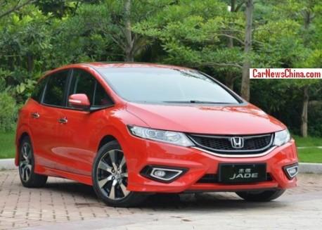 Honda Jade MPV from all Sides in China