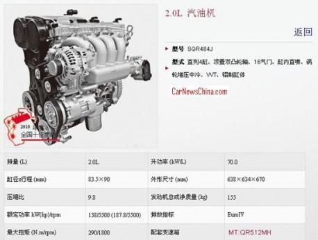 land-rover-china-chery-engine-3
