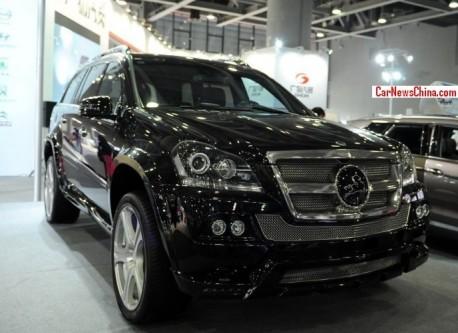 luxury-car-show-china-3