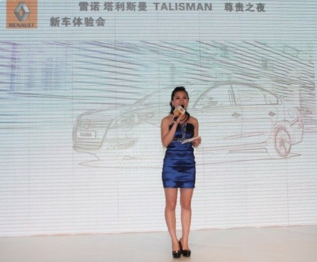 Renault and Dongfeng start joint venture for making cars in China