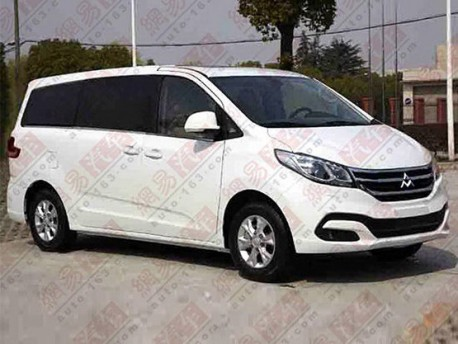 Spy Shots: Shanghai-Maxus G10 MPV is Naked in China