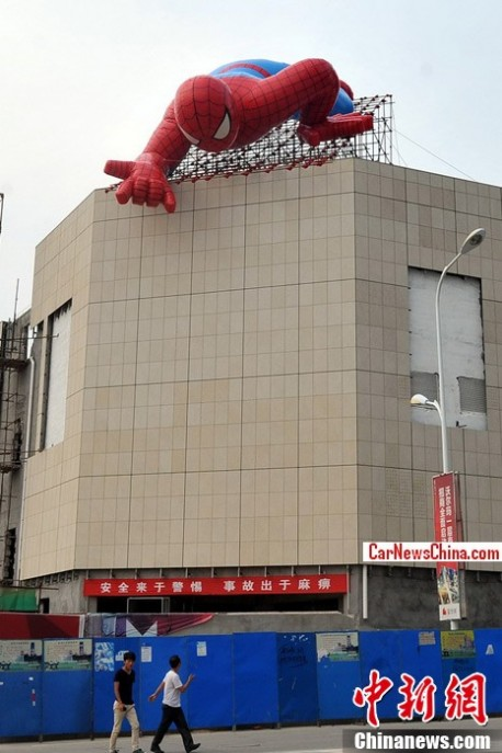 spiderman-china-street-3