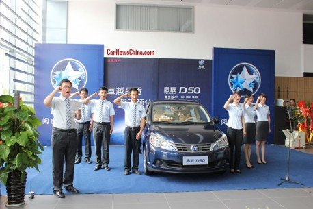 Venucia working on cheap SUV for the China car market