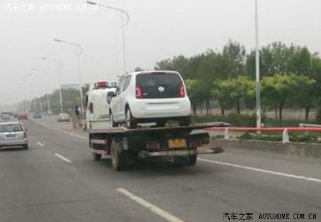volkswagen-up-china-3