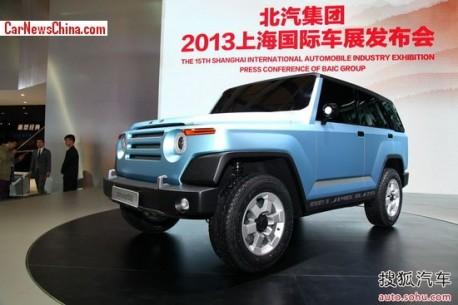 beijing-auto-bj20-china-2