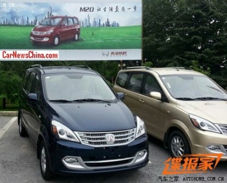 Beijing Auto Weiwang M20 mini-MPV is Naked in China