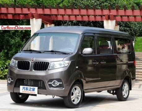 Brilliance Jinbei X30 minivan hits the China car market