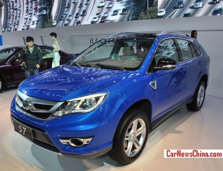 byd-s7-china-production-2
