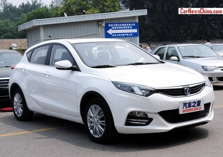 Chang'an Eado XT gets a Price in China