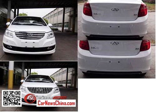 Chery E3 will get two Grilles in China