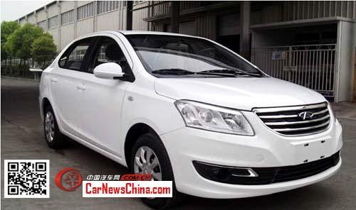chery-auto-e3-china-grille-2