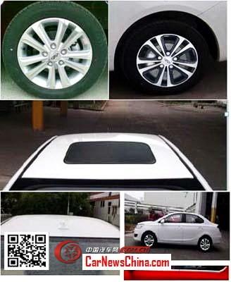 chery-auto-e3-china-grille-3