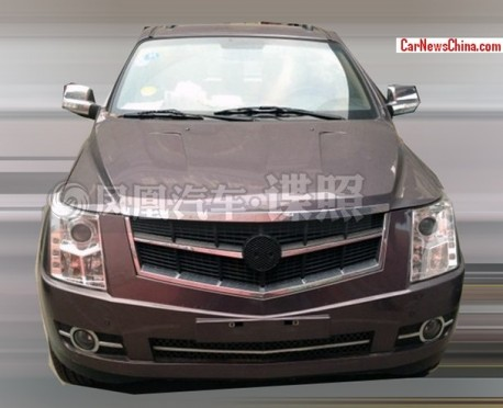 Spy Shots: Dongfeng-Liuzhou V20 seen testing in China again, still a Cadillac