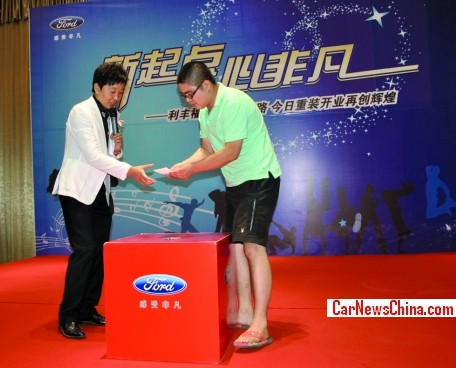 Ford sales in China up 71% in July