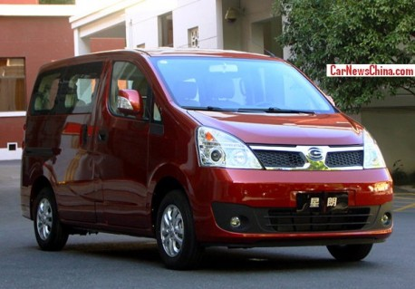Gonow is doing the Nissan NV200 with new Xinglang MPV in China