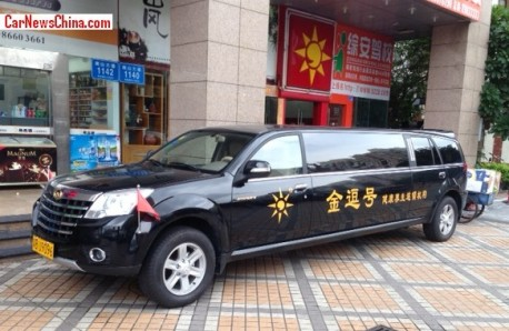 Getting healthy with the Great Wall Haval Limousine in China