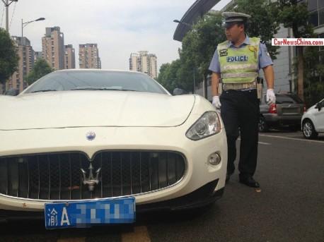 maserati-parking-china-2